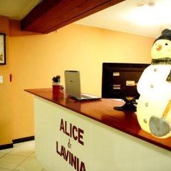 Alice Hostel интерьер отеля фото 3