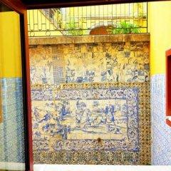 Отель Discovery Porto Flores интерьер отеля
