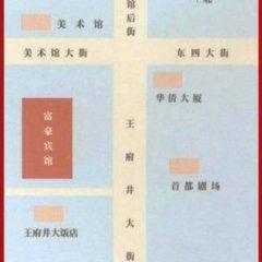 Super 8 Beijing Guozhan Hotel городской автобус