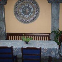 Hotel Trakart Residence питание