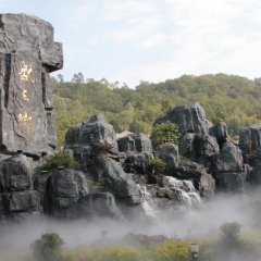 Отель Xiamen SIG Resort Китай, Сямынь - отзывы, цены и фото номеров - забронировать отель Xiamen SIG Resort онлайн бассейн фото 2