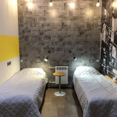 Гостиница DREAM Hostel Zaporizhia Украина, Запорожье - отзывы, цены и фото номеров - забронировать гостиницу DREAM Hostel Zaporizhia онлайн спа