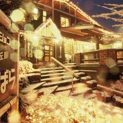 Отель Pension Kaze no Oka Nobara Япония, Минамиогуни - отзывы, цены и фото номеров - забронировать отель Pension Kaze no Oka Nobara онлайн спа