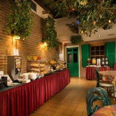 Отель The American Inn of Bethesda США, Бетесда - отзывы, цены и фото номеров - забронировать отель The American Inn of Bethesda онлайн питание