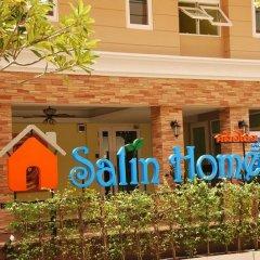 Отель Salin Home Бангкок фото 3