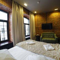 Boutique Hotel Wellion Baumansky комната для гостей фото 5