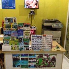 Отель Msd House Koh Lanta Ланта развлечения
