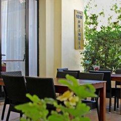 Отель New Primula Римини питание фото 2