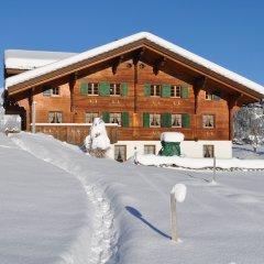 Отель Chalet Weidhaus Ferienwohnung & Zimmer парковка