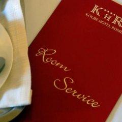 Kolbe Hotel Rome удобства в номере фото 2