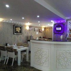 Отель Send Apart Otel гостиничный бар