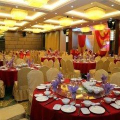 Отель Xiamen Plaza Hotel Китай, Сямынь - отзывы, цены и фото номеров - забронировать отель Xiamen Plaza Hotel онлайн помещение для мероприятий