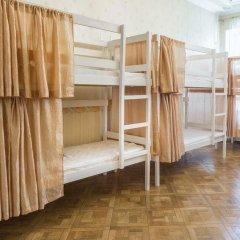 Хостел Saint Germain комната для гостей фото 5