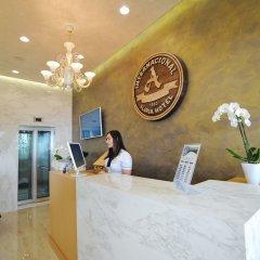 Iliria Internacional Hotel спа