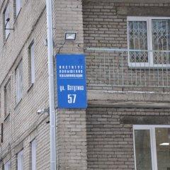 Гостиница Academy парковка