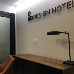 Отель MD Design Hotel Portal del Real Испания, Валенсия - отзывы, цены и фото номеров - забронировать отель MD Design Hotel Portal del Real онлайн сауна