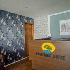 Отель Awesome Suite Мальдивы, Мале - отзывы, цены и фото номеров - забронировать отель Awesome Suite онлайн интерьер отеля фото 3