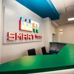 My Smart Hotel детские мероприятия