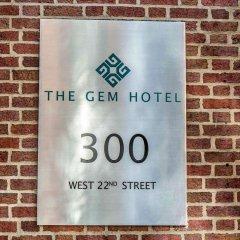 Отель The GEM Hotel - Chelsea США, Нью-Йорк - отзывы, цены и фото номеров - забронировать отель The GEM Hotel - Chelsea онлайн ванная