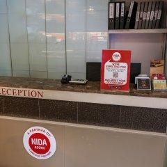 Отель Nida Rooms Khlong Toei 390 Sky Train Бангкок питание фото 2