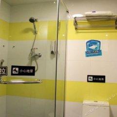 Отель 7Days Inn Pingxiang BuxingJie сейф в номере