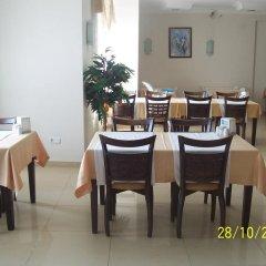 Eylul Hotel питание фото 3