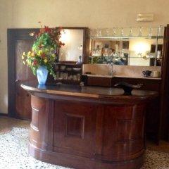 Hotel Villa Parco гостиничный бар