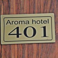 Sapa Aroma Hotel сауна