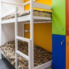 Гостиница Konkovo Hostel в Москве 7 отзывов об отеле, цены и фото номеров - забронировать гостиницу Konkovo Hostel онлайн Москва детские мероприятия