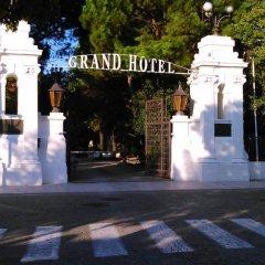 Отель Апарт-Отель Residenza Grand Hotel Riccione Италия, Риччоне - отзывы, цены и фото номеров - забронировать отель Апарт-Отель Residenza Grand Hotel Riccione онлайн помещение для мероприятий фото 2