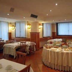 Отель Hostellerie Du Cheval Blanc Аоста питание фото 3