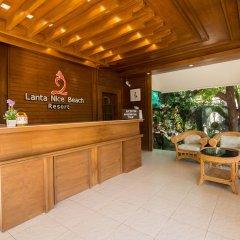 Отель Lanta Nice Beach Resort Ланта интерьер отеля фото 3