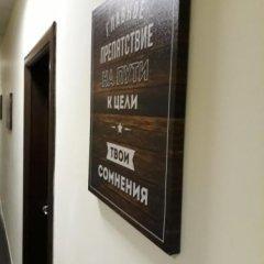 Hostel Taganski Mayak Москва интерьер отеля фото 2