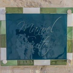 Отель Julesys BnB Мальта, Гранд-Харбор - отзывы, цены и фото номеров - забронировать отель Julesys BnB онлайн с домашними животными