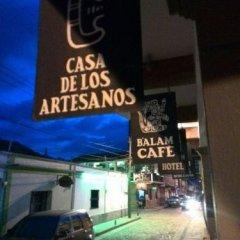 Отель Plaza Yat B'alam Гондурас, Копан-Руинас - отзывы, цены и фото номеров - забронировать отель Plaza Yat B'alam онлайн парковка