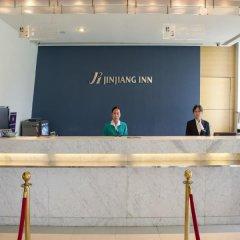 Отель Jinjiang Inn Pudong Airport II Китай, Шанхай - отзывы, цены и фото номеров - забронировать отель Jinjiang Inn Pudong Airport II онлайн интерьер отеля фото 3