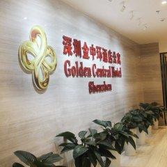 Golden Central Hotel Shenzhen интерьер отеля фото 3