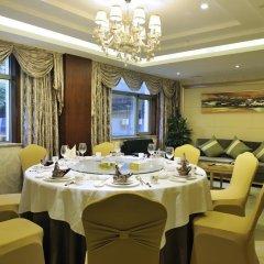 Xi'an Hua Rong International Hotel фото 2
