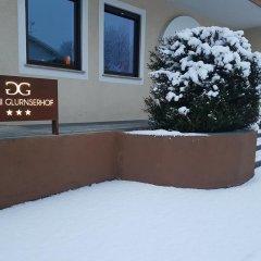 Отель Garni Glurnserhof Италия, Горнолыжный курорт Ортлер - отзывы, цены и фото номеров - забронировать отель Garni Glurnserhof онлайн балкон