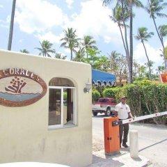 Отель Los Corales Villas Ocean Front Доминикана, Пунта Кана - отзывы, цены и фото номеров - забронировать отель Los Corales Villas Ocean Front онлайн гостиничный бар