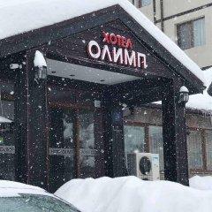 Olymp Hotel Банско городской автобус