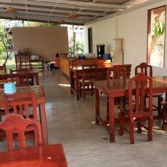 Отель Sanghirun Resort питание фото 3