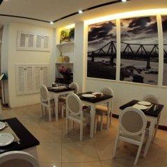Отель Heart Hotel Вьетнам, Ханой - отзывы, цены и фото номеров - забронировать отель Heart Hotel онлайн питание