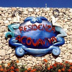 Отель Residence Acquaviva Кастро спортивное сооружение