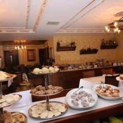 Отель Yusuf Pasa Konagi Стамбул питание фото 3