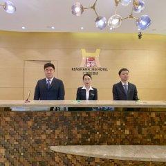 Shenzhen Renshanheng Hotel Шэньчжэнь интерьер отеля фото 2
