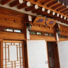 Отель Myeonggaje Hanok Single Family House Южная Корея, Сеул - отзывы, цены и фото номеров - забронировать отель Myeonggaje Hanok Single Family House онлайн сауна