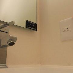 AM Hotel & Plaza ванная фото 2