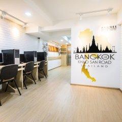 Отель Pannee Lodge Таиланд, Бангкок - отзывы, цены и фото номеров - забронировать отель Pannee Lodge онлайн питание фото 2
