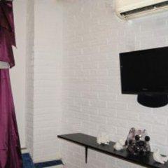Гостиница Хостел Dream House в Челябинске отзывы, цены и фото номеров - забронировать гостиницу Хостел Dream House онлайн Челябинск